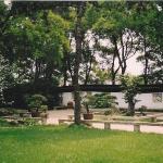 giardinoumile2001
