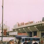 stazioneshangai001